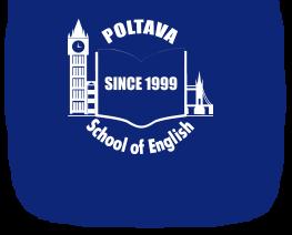 Английский в Полтаве