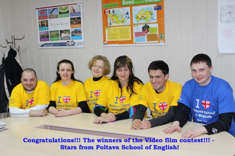 Congratulations Video film contest
