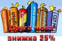 Discount_language_2
