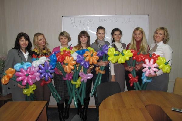 Полтавская школа английского поздравляет своих учителей