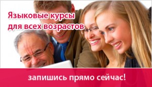 banner_kursy